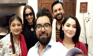 Yasir Hussain, Hania Aamir Team Up To Tickle Your Funny Bones This Eid!
