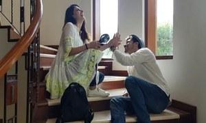 Saba Qamar, Zahid Ahmed reunite for telefilm 'Naiki Kar Doob Marr'