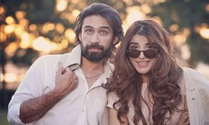 Hareem Farooq, Ali Rehman Khan look impress in the first look teaser of Main Khayal Hoon Kisi Aur Ka!
