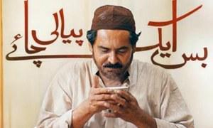 Bas Eik Piyali Chai Begins Its International Festival Run