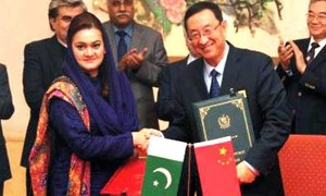 Pakistan, China to collaborate for a feature film