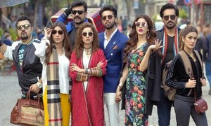 Fahad Mustafa owns the trailer of Jawani Phir Nahi Ani 2