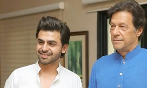 Farhan Saeed All Set To Sing PTIs Election 2018 Campaign Official Song
