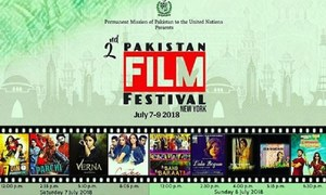 2nd Pakistan Film Festival New York to be held from 7th-9th July