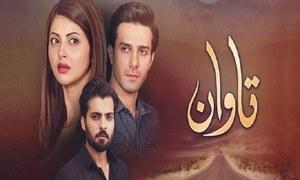 Tawaan - a love hate saga coming soon on HUM TV
