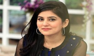 Sanam Baloch quits ARY for Samaa