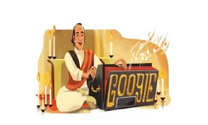 Google Pays Tribute To Mehdi Hassan With Its Traditional Doodle