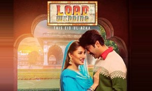 """Load Wedding is an intelligent film,"" HIP exclusive with Fahad Mustafa"