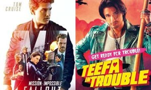 Weekend Forecast: Teefa in Trouble likely to remain on top!