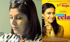 Khaani Writer Asma Nabeel Pens Down a Song for Kajol Starrer!