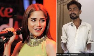 Aima Baig to Perform with the Viral Painter Turned Singer