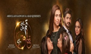 Tumse Hi Taluq Hai Episode 5 Review: What's next for Alina to loose?