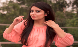 PTV PR Person Allegedly Harassed Newcomer Nida Malik!