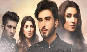 In Review :  Koi Chand Rakh is a web of complicated Relationships.