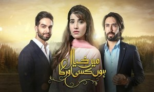 Hareem Farooq's Main Khayal Hoon Kisi Aur Ka Tops UK Asian TV Chart!
