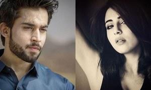 Teaser Review: Bilal Abbas, Ushna Shah Starrer Balah Looks Like the Most Intense Drama!
