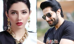 Mahira Khan and Bilal Ashraf to Pair Up for Momina Duraid's 'Superstar'!
