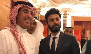 Fawad Khan represents Pakistan at the closing ceremony of Hajj in Saudi Arabia