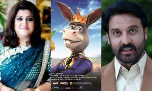 Afzal Khan and Hina Dilpazeer - the Voices Behind The Donkey King