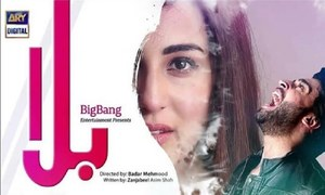 Bilal Abbas and Ushna Shah starrer Balaa to go On-Air from Next Week