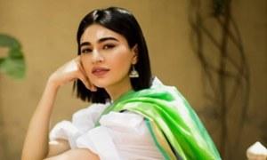 Saheefa Khattak All Set To Dazzle Her Fans in 'Beti'!