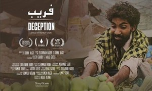 Deception Wins 'Best Two Minutes Short Film' in India