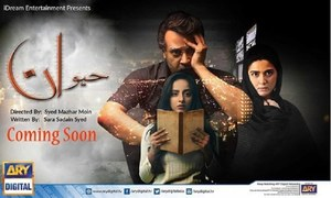 Teasers Reveal Faysal Qureshi Starrer Haiwaan is a Brutal Story