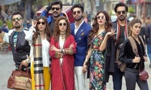JPNA 2 BecomesThe First Pakistani Movie to Make Rs60 Crore!