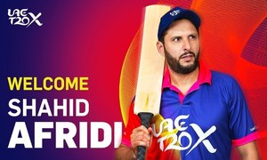 Shahid Afridi Excited to Join UAE T20x League!