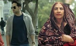 Ayushman Khurrana's Nain Na Joreen is Nicely Different Than Reshma's Original