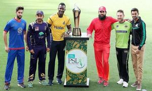 PSL Goes Islamabad: Player Draft to be Held on November 20 in the Capital!