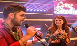Pakistanis are reacting to Ahad Raza Mir's Coke Studio debut and its hilarious!