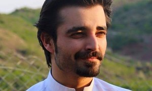 Hamza Ali Abbasi Calls Cricket Team 'Bipolar' in A Cute Way