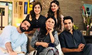 "New Drama Alert: ""Kasak Rahay Ge"" All Set To Air This Friday Night on TV One"