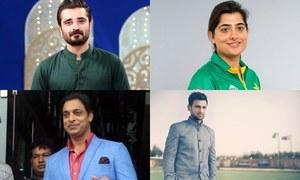Pakistani Cricketers and Hamza Ali Abbasi Congratulate Sana Mir On ICC Top Ranking