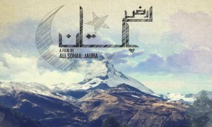 Arz-e-Pakistan wins again; bags 'Best Nature and Rural Tourism Film' trophy