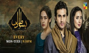 Bisat e Dil's OST is melodious & powerful!
