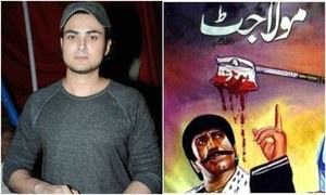 Team Bilal Lashari Denies Sarwat Bhatti's Stay Order Claim on Maula Jatt Remake!