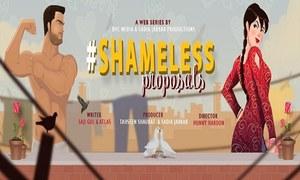 Sadia Jabbar Enters Digital Medium with Web Series 'Shameless Proposals'
