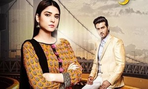 Khudparast Episode 6 In Review: Will Uswah change her personality to please Hannan?