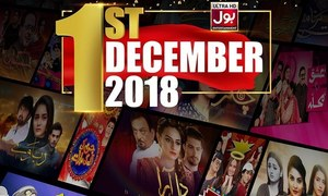 Bol Entertainment to be launched on 1st December