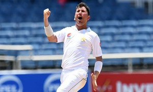 Yasir Shah runs through New Zealand!