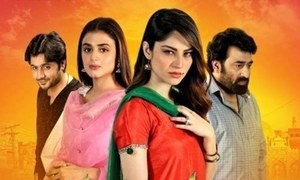 Dil Moum Ka Diya In Review: Misery Dominates The Once Arrogant Ulfat's Life Now
