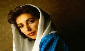 Opera on Benazir Bhutto's life to premier in USA next year