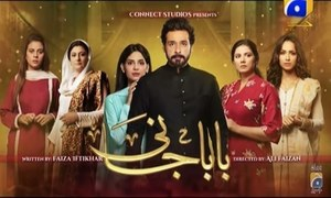 Baba Jani Episode 13 In Review: Nimra Finally Accepts Asfand As Her Father