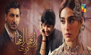 Ranjha Ranjha Kardi Episode 6 In Review: Is Sahir Taking Noori For a Ride?
