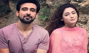 Chashm e Badoor from Gumm brings out old fashioned romance
