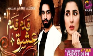 Qadam Qadam Ishq's OST leaves you wanting more