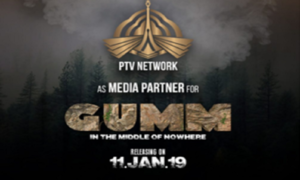 PTV becomes a media partner for Sami Khan, Shamoon Abbasi starrer Gumm