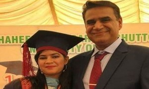 Suman Pawan Bodani Becomes Pakistan's First Woman Judge from Hindu Community!